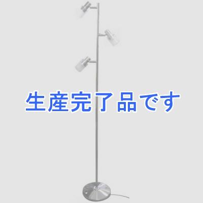 YAZAWA(ヤザワ) 【ワケあり!!】LEDフロアスタンド3灯(外損不良) OFSLE300CH