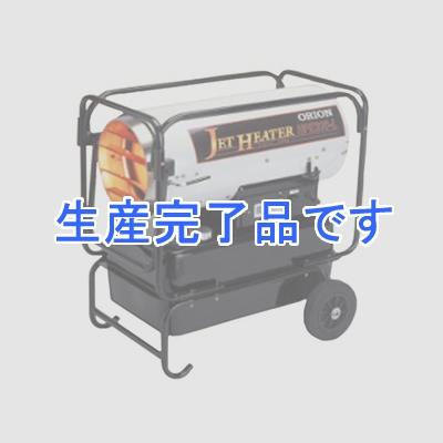 オリオン機械 可搬式温風機 ジェットヒーターHP Eシリーズ 業務用 単相100V 環境配慮型 ロングランタイプ 高圧噴霧式 木造45坪/コンクリート62坪 3Pコード HPE310-L