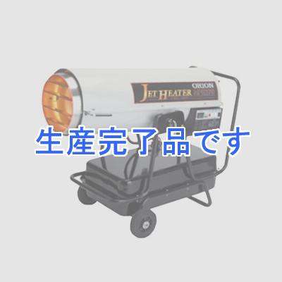 オリオン機械  HPE370