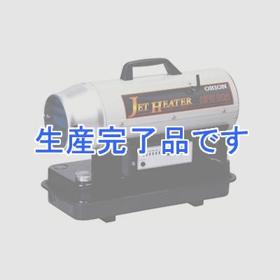 オリオン機械  HPE80A