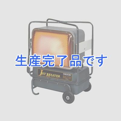 オリオン機械  HR330E-L