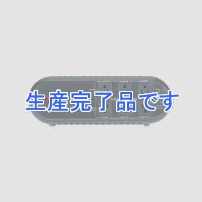 パワーコムジャパン  WOW-700UBK