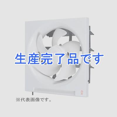 三菱 標準換気扇 スタンダードタイプ 居間・店舗用 風圧式シャッター 引きひもなし プラグ付電源コード 羽根径30cm EX-30SH6