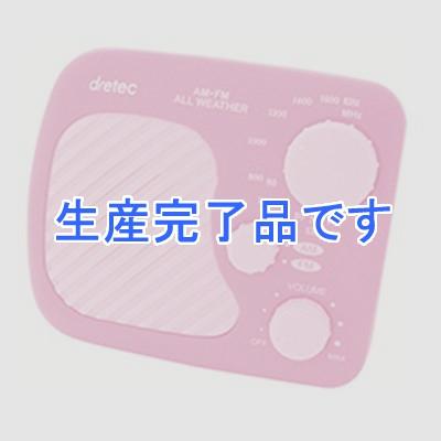 ドリテック AM/FM 防滴ラジオ PR-320PK