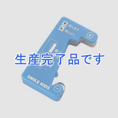 旭電機化成  ADC-09