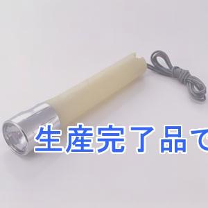 旭電機化成  APL-3201C
