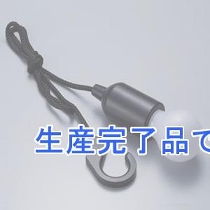 旭電機化成  ALA-4308BK-W