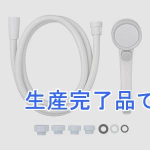 タカギ キモチイイシャワピタホースセットT 節水低水圧・手元止水タイプ ハンド用 1.6mホース付 JSB112