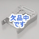 YAZAWA(ヤザワ) デジタル電池残量チェッカー