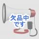 YAZAWA(ヤザワ)  Y01HM10WH