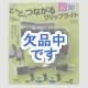 YAZAWA(ヤザワ)  CLW25SZ01BK