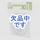 YAZAWA(ヤザワ)  HSL1010WH
