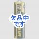 YAZAWA(ヤザワ) アルカリ乾電池 単3形シュリンク40本パック