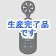 YAZAWA(ヤザワ)  MT-EN1A-Y