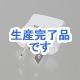 YAZAWA(ヤザワ)  HP4
