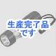 YAZAWA(ヤザワ)  LL45BK