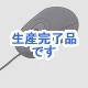 YAZAWA(ヤザワ)  MOA002BK
