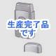 YAZAWA(ヤザワ)  CHM103GM