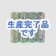 TEKNOS(テクノス) 【メーカー在庫限りケース購入特別価格】アルカリ乾電池 単3形 1箱200パック(4個1パック×200)