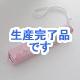 YAZAWA(ヤザワ)  CHL01LP