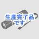 YAZAWA(ヤザワ)  LHE07BK