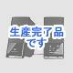 サンワサプライ  MM-SPL3BK