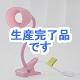 YAZAWA(ヤザワ)  KIDS01PK