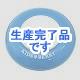 YAZAWA(ヤザワ)  KIDS02BL
