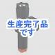 YAZAWA(ヤザワ)  NCHSN04BK
