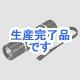 YAZAWA(ヤザワ)  LHE06BK