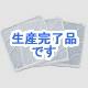 高須産業  FB-150