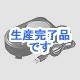 サンワサプライ  USB-TOY42