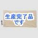 サンワサプライ  USB-TOY47