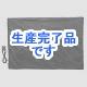 サンワサプライ  USB-TOY48