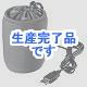 サンワサプライ  USB-TOY54GY