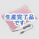 サンワサプライ  USB-TOY60P