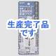 YAZAWA(ヤザワ)  HPM5WH