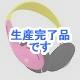 YAZAWA(ヤザワ)  KIDS12PK