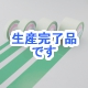 日本緑十字社  GT-751G