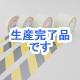 日本緑十字社  GT-501TR