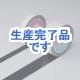 日本緑十字社  GT-502BK