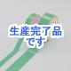 日本緑十字社  GTH-252G