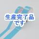 日本緑十字社  GTH-501BL