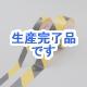 日本緑十字社  GTH-252TR