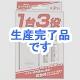 富士通 USBモバイル急速充電器セット 充電器・ニッケル水素電池 単3形2個セット スタンダードタイプ ホワイト