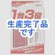 富士通 USBモバイル急速充電器セット 充電器・ニッケル水素電池 単3形2個セット スタンダードタイプ ピンク×20セット