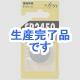 富士通 リチウムコイン電池 3V 1個パック×5セット
