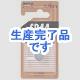 富士通 酸化銀電池 1.55V 1個パック