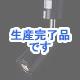 YAZAWA(ヤザワ)  SPLE03L01BK