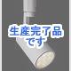 YAZAWA(ヤザワ)  SPLE07L02WH